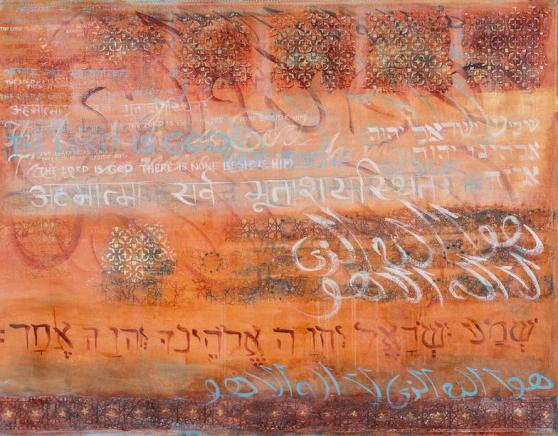 48x72-on-canvas-verses-from-christian-judaism-islam-and-hindu-sacred-texts-about-the-oneness-of-god