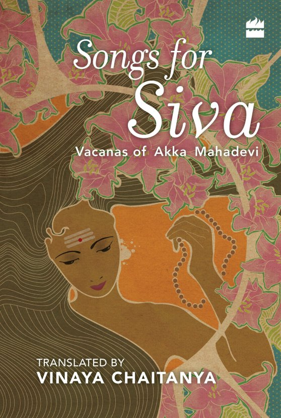 Songs for Siva cover