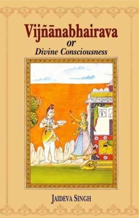 vijnanabhairava-or-divine-consciousness-original-imae4j6g2ajgcf2g